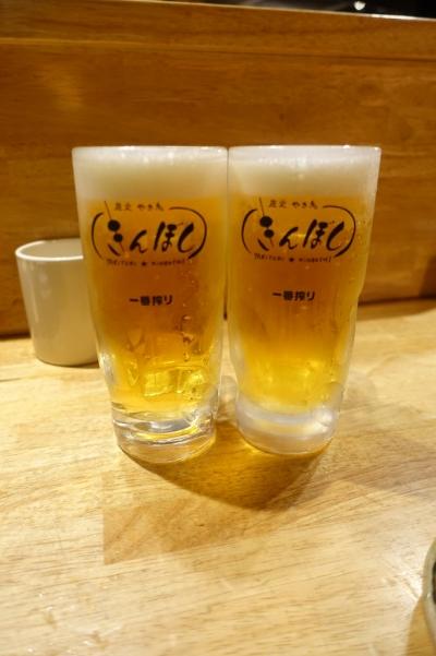 きんぼし新栄003