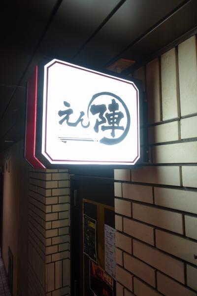 円陣002