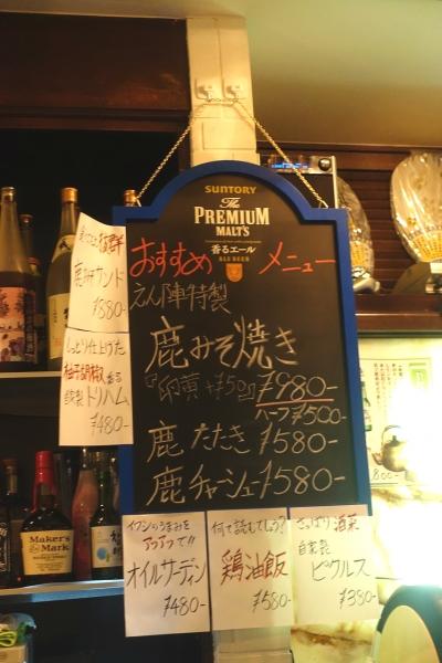 円陣004