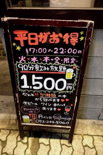 五臓六腑(2)003