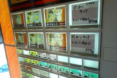 大幸(2)002