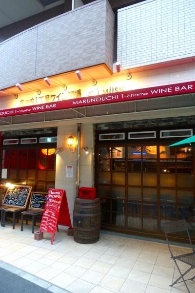 ワイン酒場001