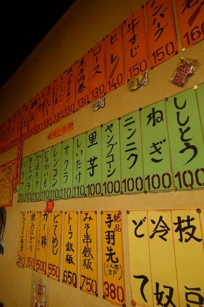 山田屋004