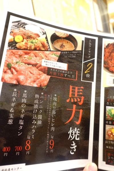 卸)生肉流通センター019
