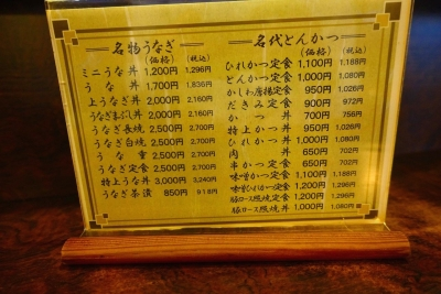 吉川屋001