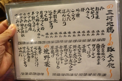ええとこ(3)002