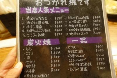 みやこんじょ004