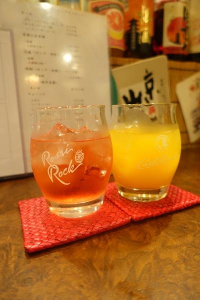 OKIRAKU(5)001.jpg