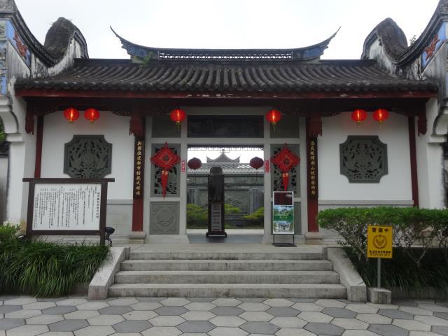 中国庭園1