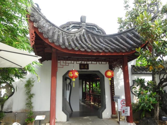 中g九庭園3