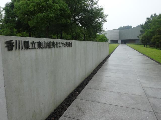 東山せとうち3