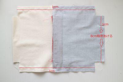 sewing2sm.jpg