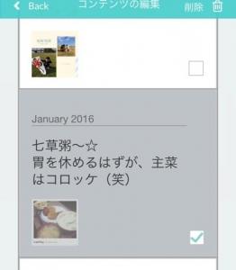 20170716064644346.jpg