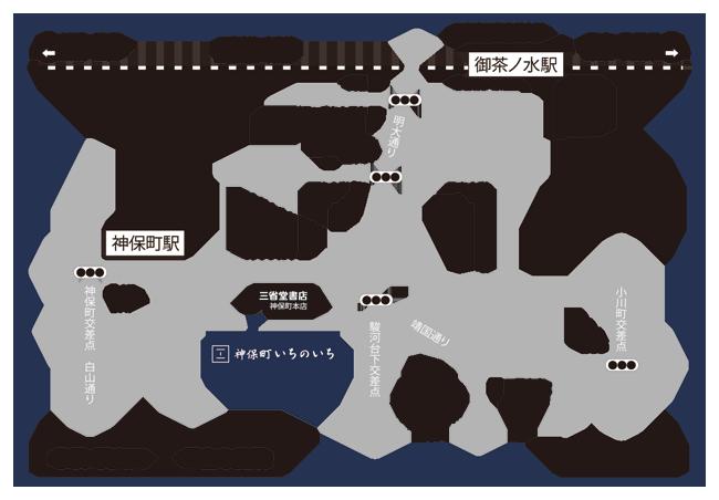 神保町店マップ