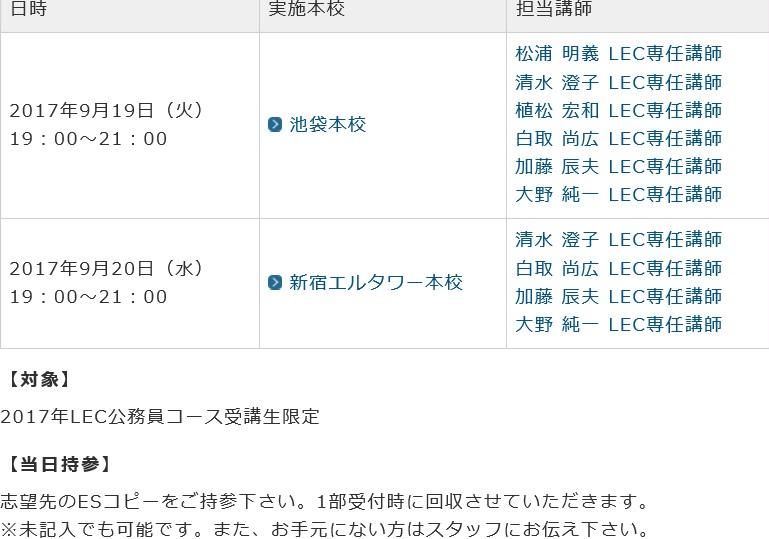CD日程カウンセリング2