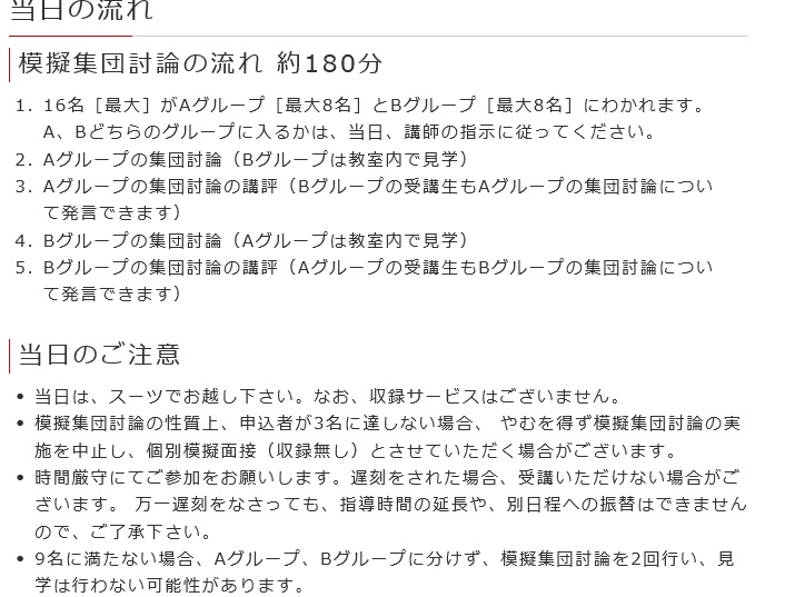 mogi5.jpg