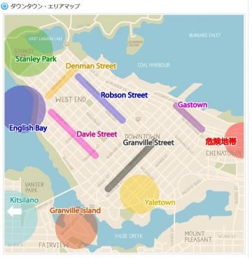 ダウンタウンエリアマップ