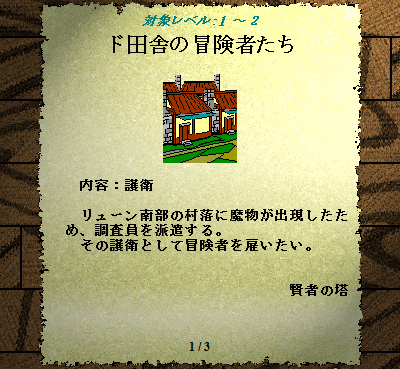 ScreenShot_20140212_093314892.png