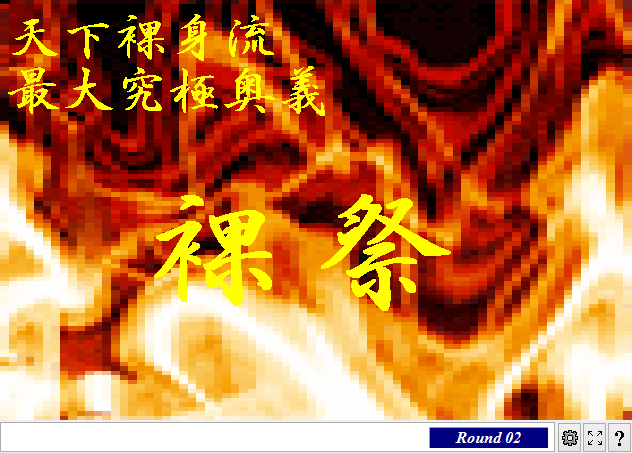 ScreenShot_20140212_094714397.png