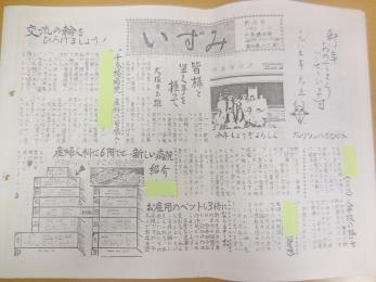 すみれ会 (4) - コピー