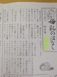 すみれ会 (7)