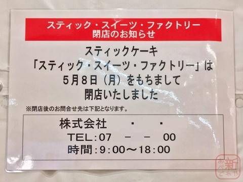 17-05-11_02.jpg