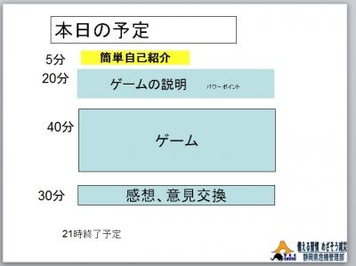 Baidu IME_2017-9-1_18-53-41