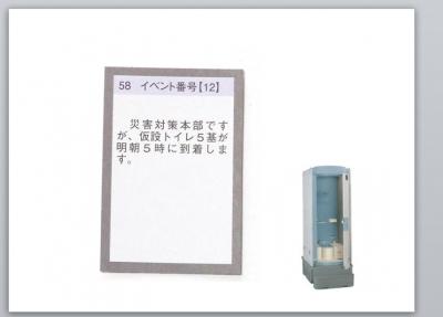 Baidu IME_2017-9-1_18-59-38