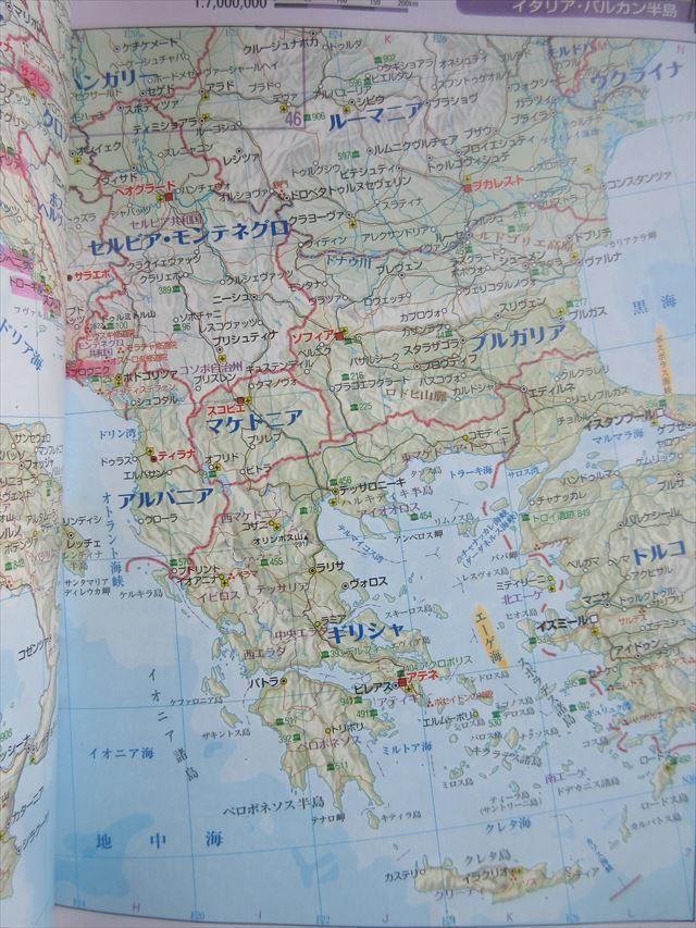IMG_4030_ギリシャ地図 (2)