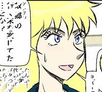 1koma_Animeneta00002-03_170227