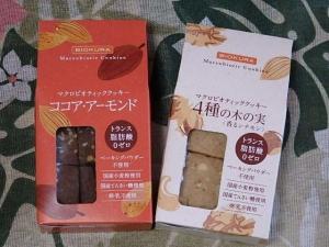 P5166804 マクロビオティッククッキー