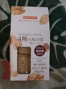 P5166806マクロビオティッククッキー