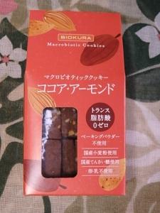 P5166805マクロビオティッククッキー
