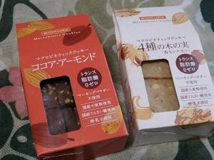 P5166813マクロビオティッククッキー
