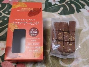 P5166815マクロビオティッククッキー