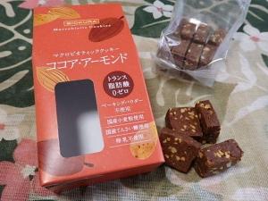 P5166818マクロビオティッククッキー