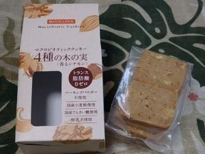 P5166823マクロビオティッククッキー