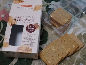 P5166826マクロビオティッククッキー