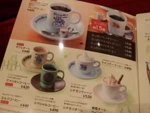 P5146788 珈琲所 コメダ珈琲店