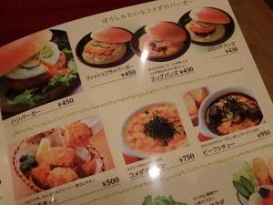 P5146789 珈琲所 コメダ珈琲店
