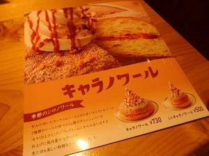 P5146791 珈琲所 コメダ珈琲店
