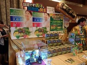 P5096570 金の青汁 25種の純国産野菜 乳酸菌×酵素57
