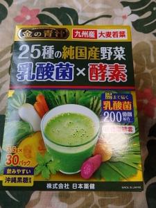 P5136731 金の青汁 25種の純国産野菜 乳酸菌×酵素57