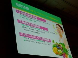 P5096808 金の青汁 25種の純国産野菜 乳酸菌×酵素57