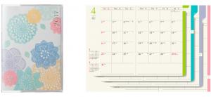 monthly_9824_modal ペイジェム
