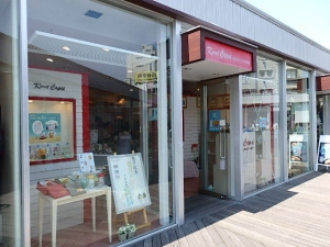 P6183597 カレルチャペック紅茶店 自由が丘トレインチ店