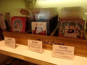 P6183564 カレルチャペック紅茶店 自由が丘トレインチ店