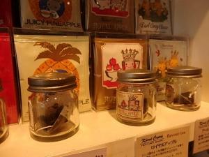 P6183569 カレルチャペック紅茶店 自由が丘トレインチ店