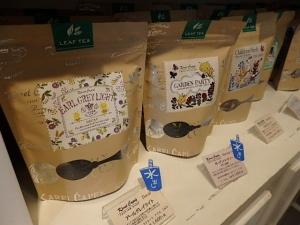 P6183572 カレルチャペック紅茶店 自由が丘トレインチ店