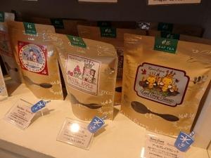 P6183573 カレルチャペック紅茶店 自由が丘トレインチ店